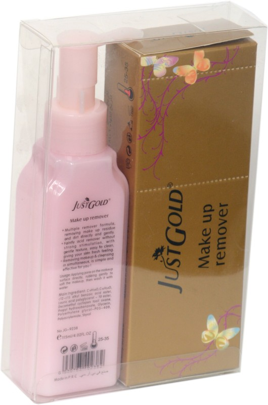 just gold make up remover Makeup Remover(115 ml)