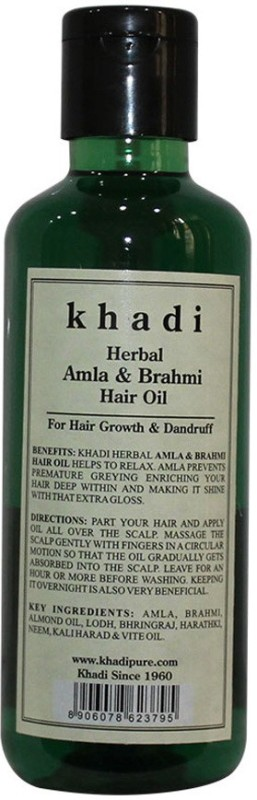Khadi Herbal Amla & Brahmi Hair Oil(210 ml)