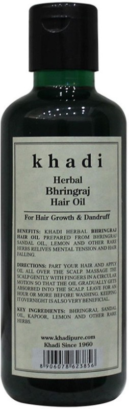 Khadi Herbal Bhringraj Hair Oil(210 ml)