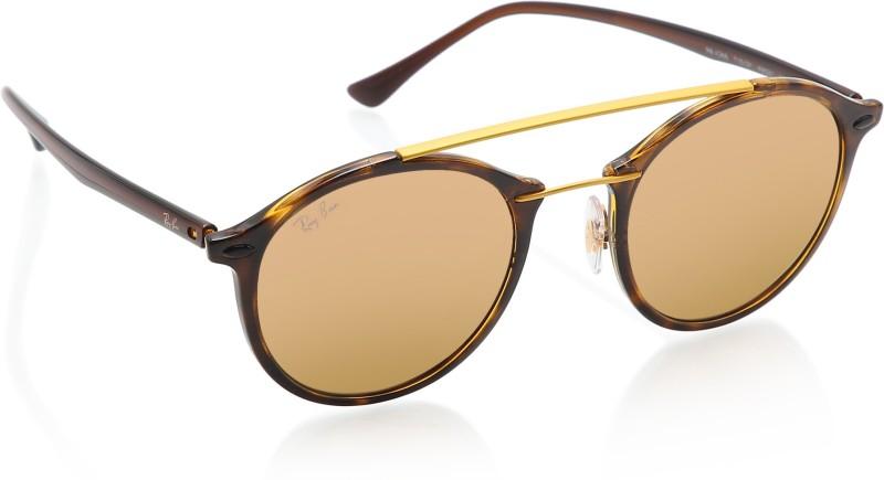 Ray-Ban Round Sunglasses(Pink)