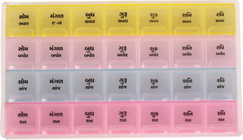 Crescent 1 Week Pill Medicine Tablet Case Box Planner Medicine Dispenser In GUJRATI Medicine Dispenser