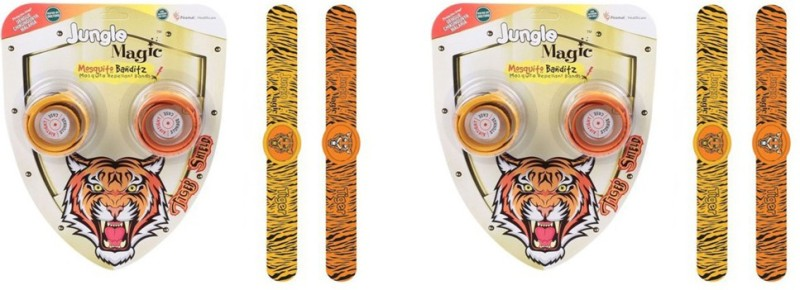 Jungle Magic Tiger Shield(2 x 25 g)