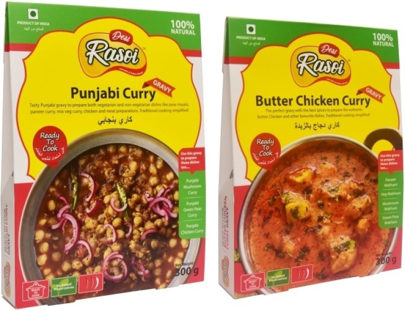 Desi Rasoi Combo- Punjabi Curry + Butter Chicken Curry (Pack of 2) 600 g