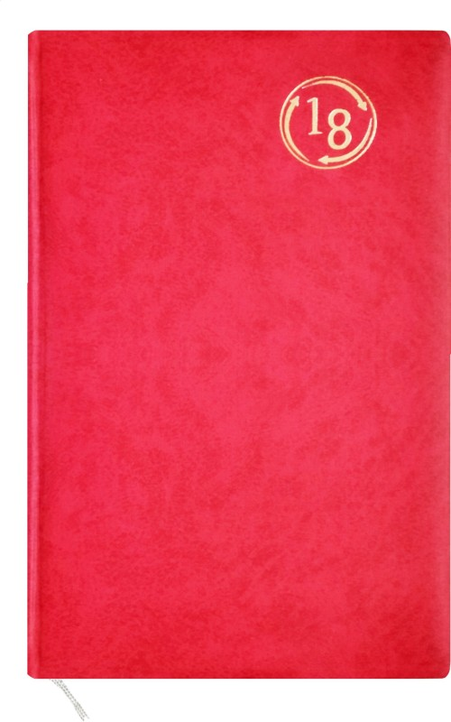 Abstract Collection A5 Diary(A5 Office Diary, Red)