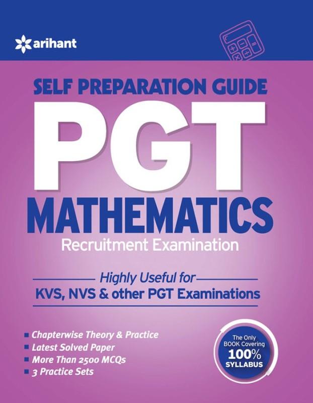 Pgt Guide Mathematics Recruitment Examination(English, Paperback, unknown)