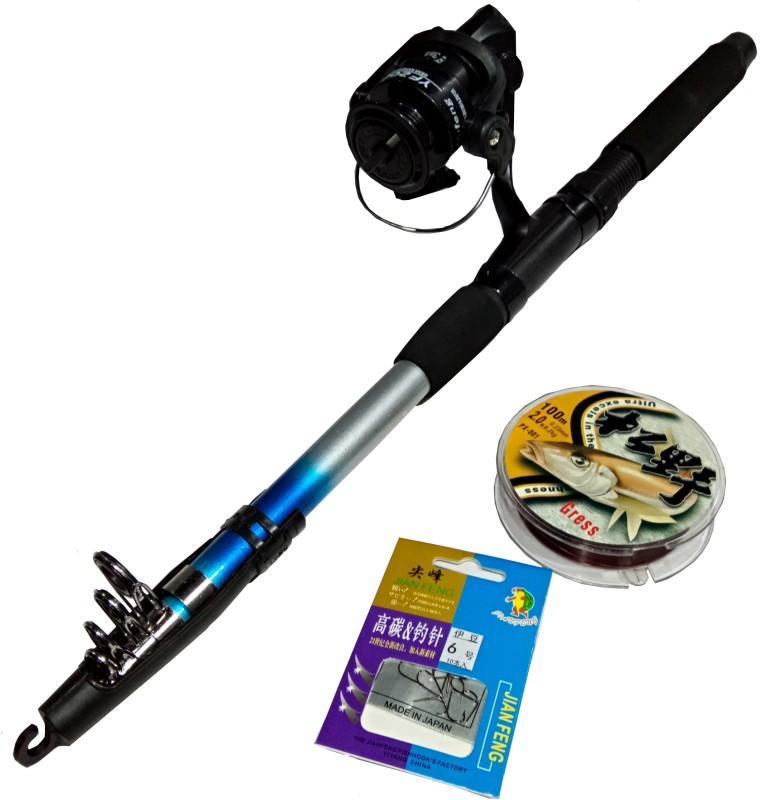 Guru Kripa F FI Silver Fishing Rod(228 cm, 0.178, Silver)