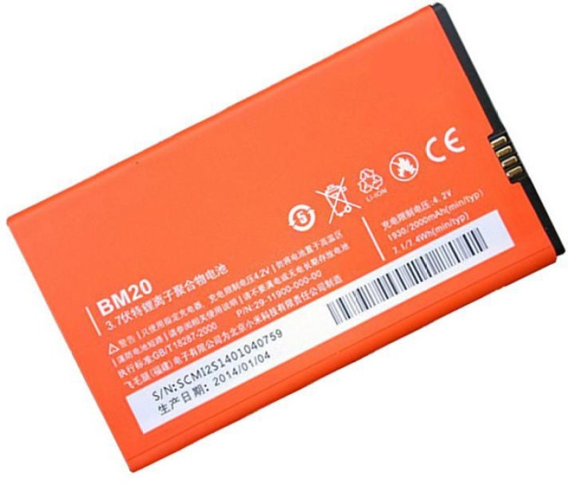 Amnicor Battery - Xiaomi Mi 2 2S BM20(Orange)