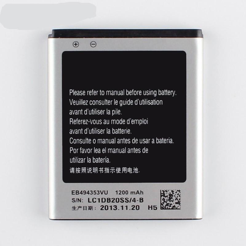 Amnicor Battery - For Samsung S5330 S5232 C6712 S5750 GT-S557 EB494353VU(Black)