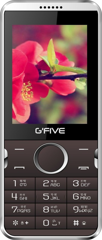 gfive-wp89coffee