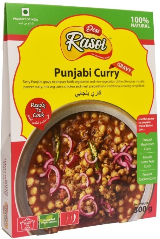 Desi Rasoi - Punjabi Curry 300 g