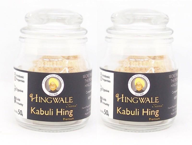 Tassyam Hingwale Premium Kabuli Hing 100g (2x 50g) Hand Pounded & Natural(2 x 50 g)