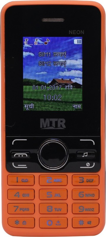 mtr-neonorange-black