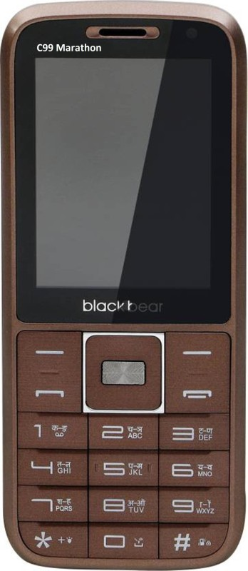 blackbear-c99-marathoncoffee