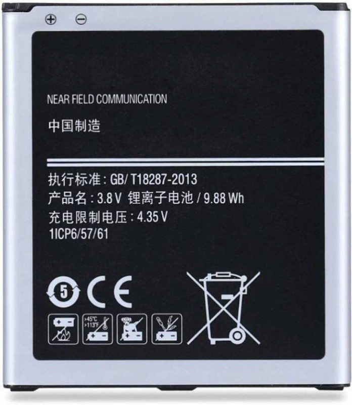 MPRT  Battery - Mobile Battery For Samsung Galaxy J2 2016(Black)