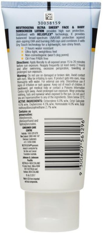 Neutrogena neausun screen 1234 - SPF 50+ PA+++(118 ml)
