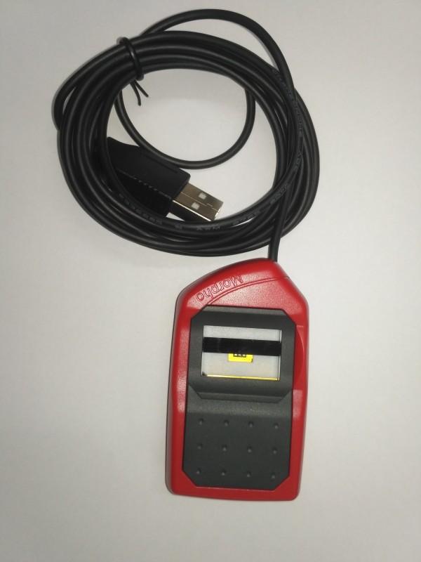 Morpho MSO1300 E3 Payment Device, Access Control(Fingerprint)