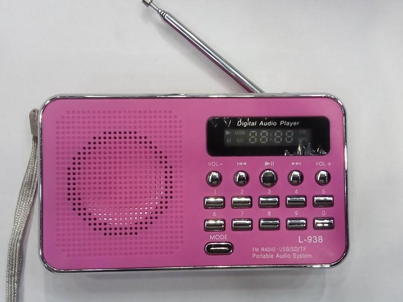 Night guard L-938 FM Radio(Pink)