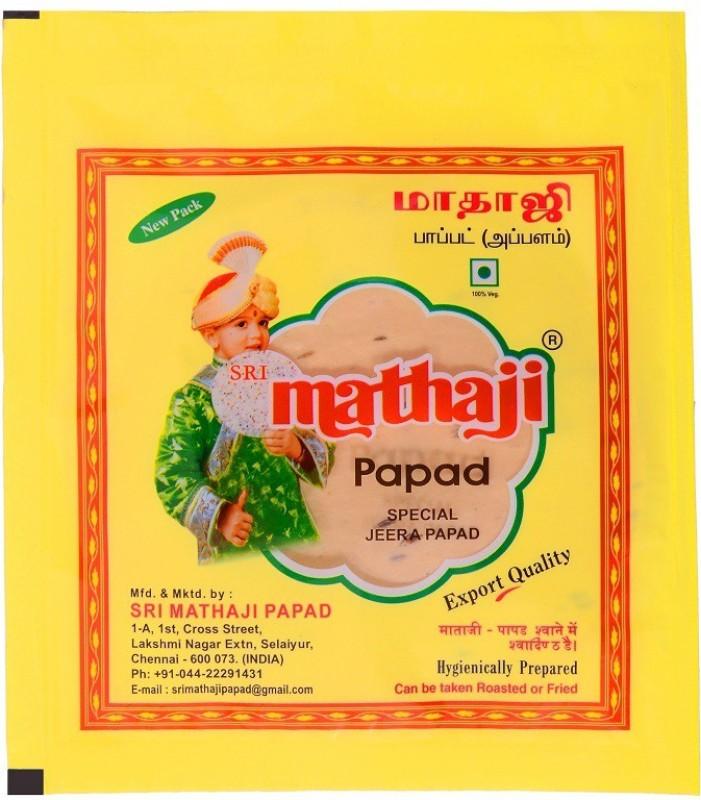 sri mathaji papad pmk200 Masala Papad 400 g(Pack of 2)