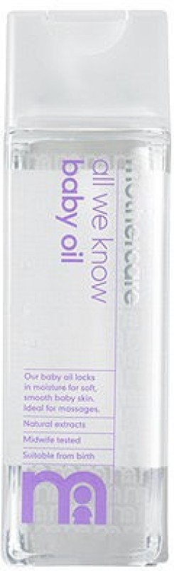 Mothercare Baby Oil(300 ml)