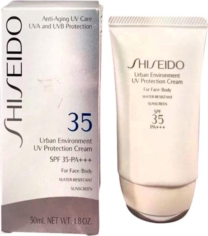 Shiseido Urban Enviroment - SPF 35(50 ml)