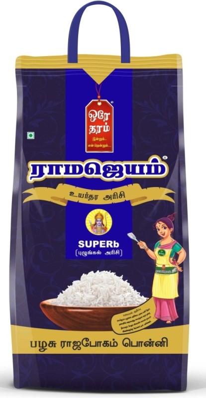 Ramajeyam Premium Rice RAMAJEYAM SUPERb Sona Masuri Ponni Rice - 10Kg Sona Masoori Rice (Medium Grain, Boiled)(10 kg)