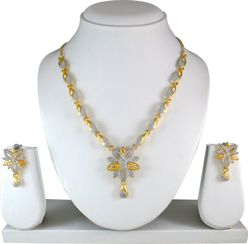 Atasi International Alloy Jewel Set(White)
