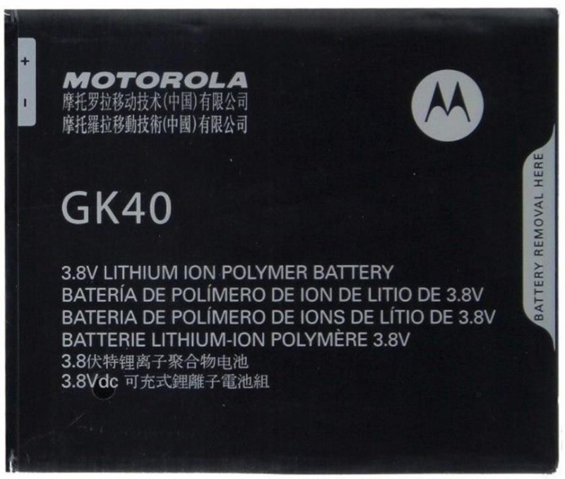 Motorola G4 PLAY  Battery( )