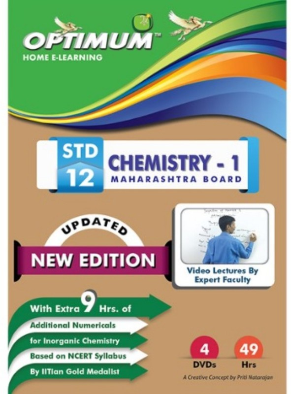 optimum-educators-educational-dvds-hsc-class-12-chemistry-part-1dvd