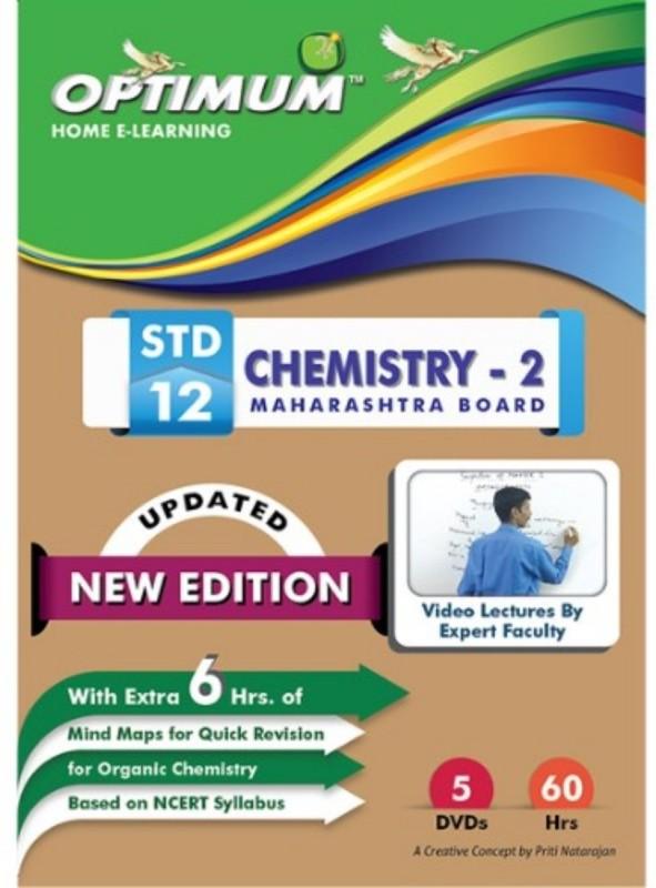 optimum-educators-educational-dvds-hsc-class-12-chemistry-part-2dvd