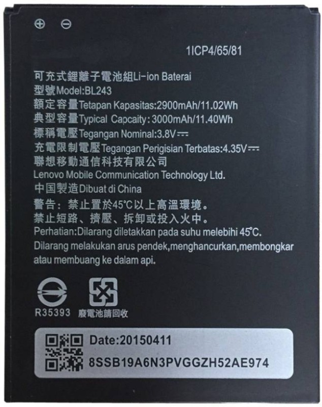 Amnicor Battery - for A7000(Black)