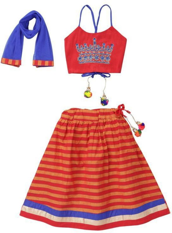 KID1 Baby Girls Lehenga Choli Ethnic Wear Self Design Lehenga, Choli and...