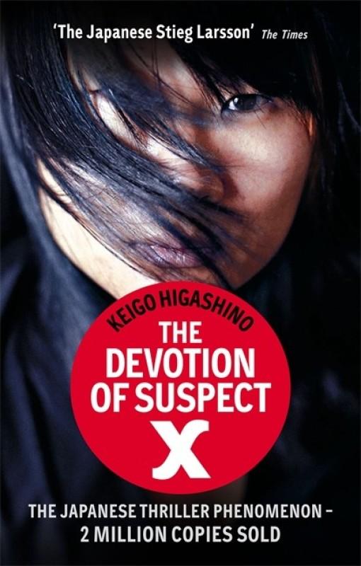 The Devotion Of Suspect X(English, Paperback, Keigo Higashino)