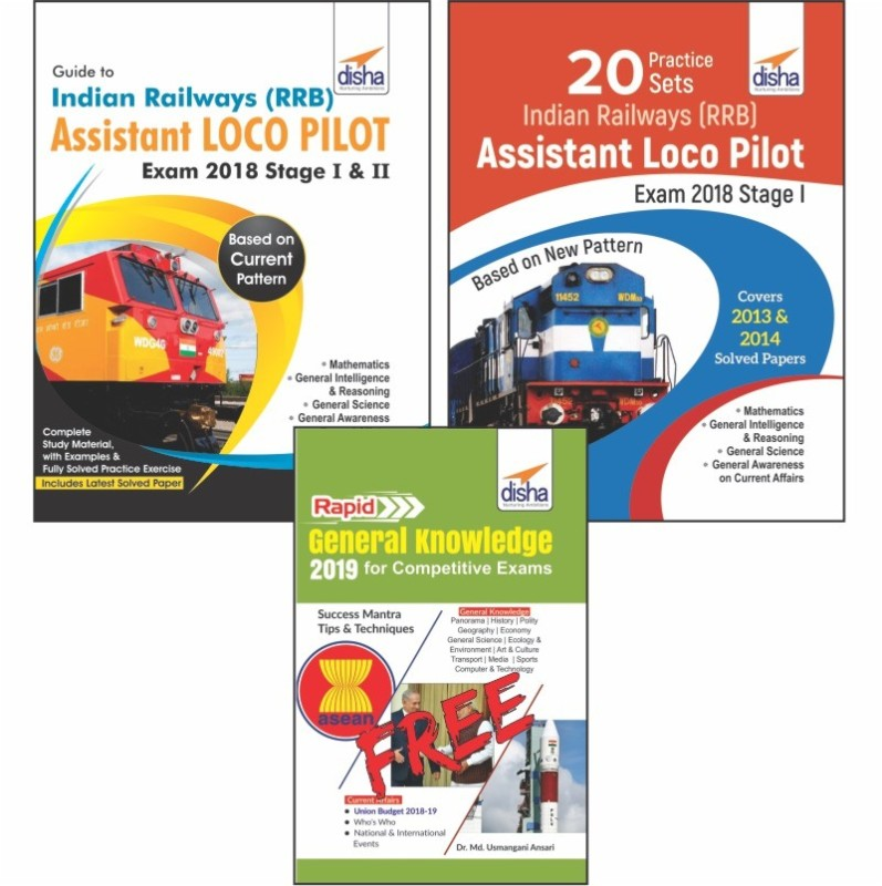 Indian Railways (RRB) Assistant Loco Pilot & Technician Exam 2018 Stage I & II: Guide + 20 Practice Sets + Free Rapid GK Book (Included in Combo)(English, Paperback, unknown)