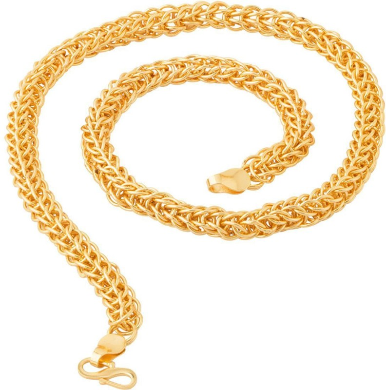 Voylla Artificial Classic Plain Rhodium Plated Brass Chain