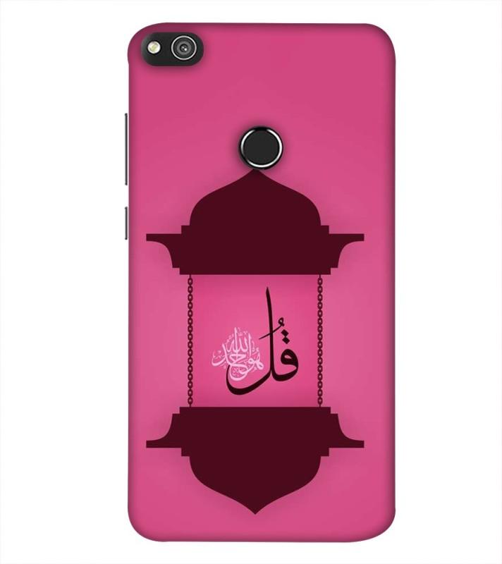99Sublimation Back Cover for OPPO F7(Eid Mubark Design, Plastic)
