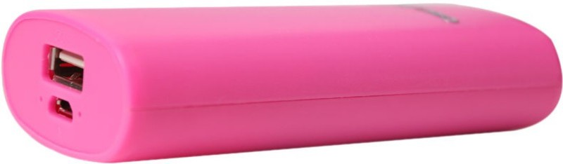 Callmate 5200 Power Bank (Round, Candy - Pink)(pink, Lithium-ion)