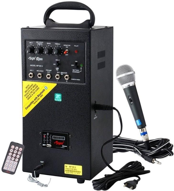 Mega MP-80USB Boom Box(Black)