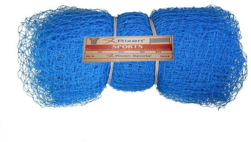 Rixen Practice Cricket Net(Blue)