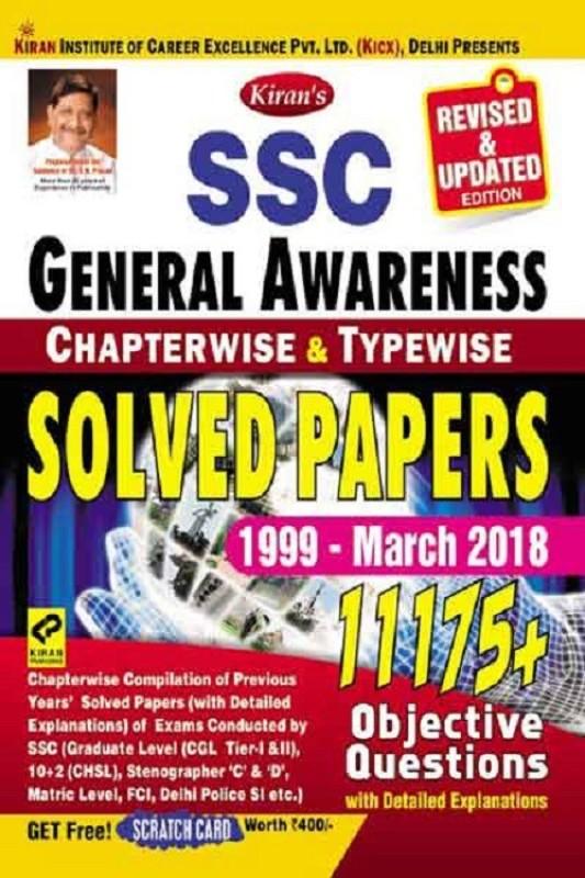 Kiran's Ssc General Awareness Chapterwise & Typewise Solved Papers 1999 March 2018 English(Paperback, Kiran Prakashan, Pratiyogita Kiran & KICX)