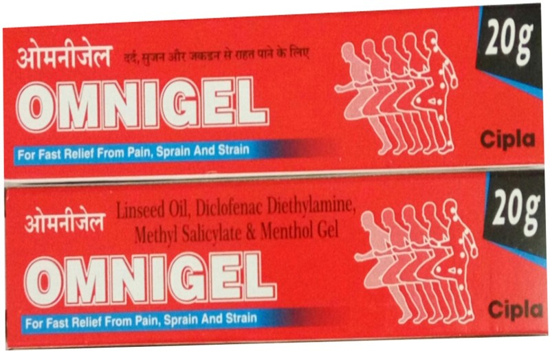 Cipla OMNIGEL 20 GM PACK OF 2 Gel(40 g)