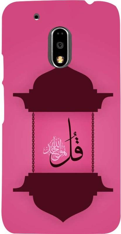 99Sublimation Back Cover for OnePlus 6, OnePlus 6, OnePlus 6, 1+6(Eid Mubark...