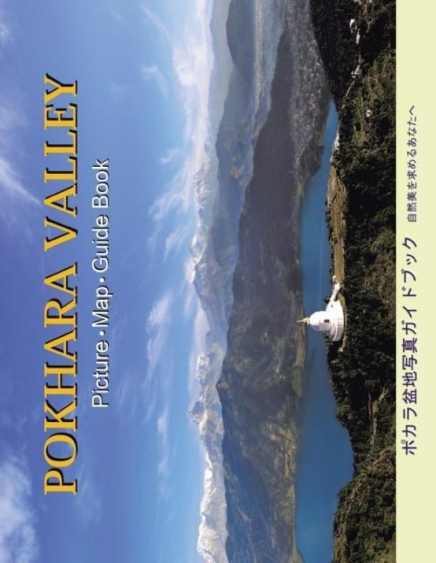 Pokhara Valley(English, Paperback, Shestha Rajesh)