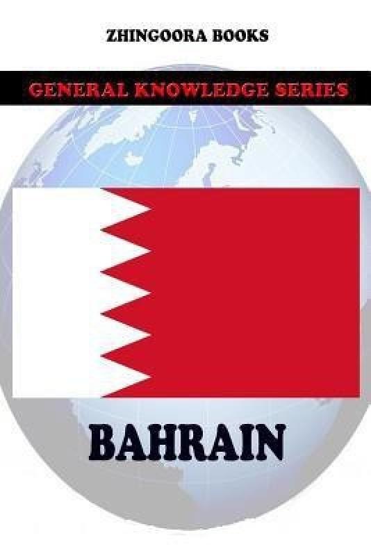 Bahrain(English, Paperback, Books Zhingoora)
