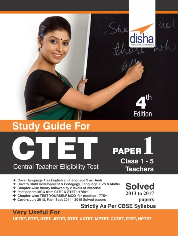 Study Guide for CTET Paper 1 (Class 1 - 5 teachers) with Past Questions 4th Edition(English, Paperback, Disha Experts)