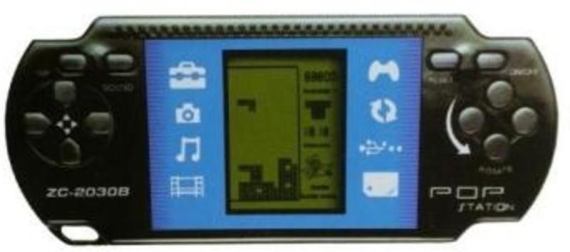 hreedhan enterprises pop game Handheld Gaming Console(blue)