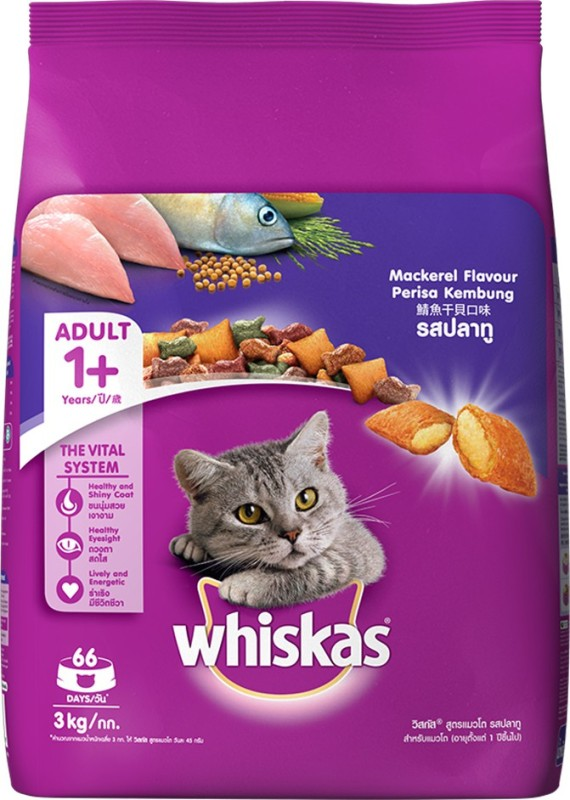Whiskas Adult (+1 year) Mackeral 3 kg Dry Cat Food