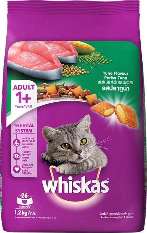 Whiskas Adult (+1 year) Tuna 1.2 kg Dry Cat Food