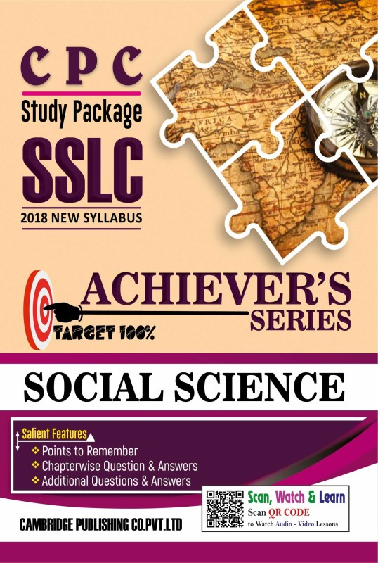 10th Achievers Social Science Book(Paperback, CPC, CONTACT US- 080 2323 2844)