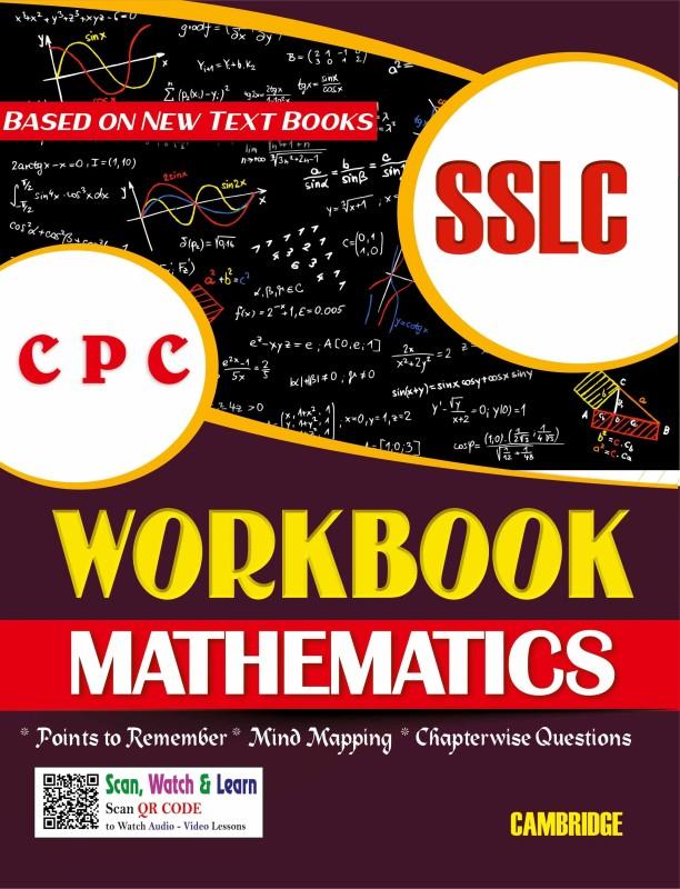 Cpc 10th Workbook Mathematics(Paperback, CPC, CONTACT US-080 2323 2844)