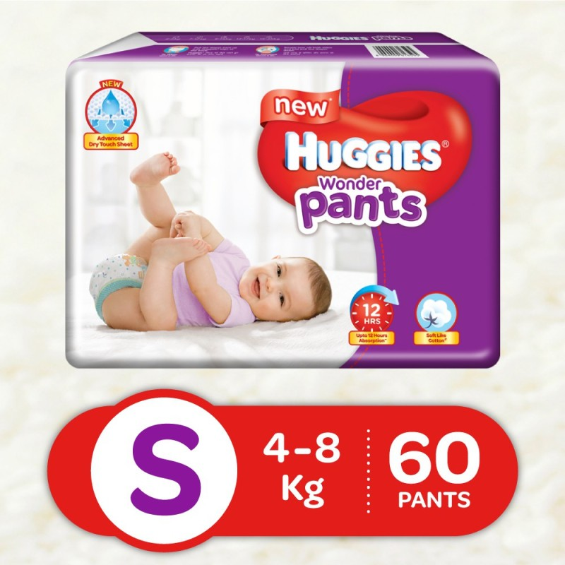 Huggies Wonder Pants Small Size Diapers - S(60 Pieces)